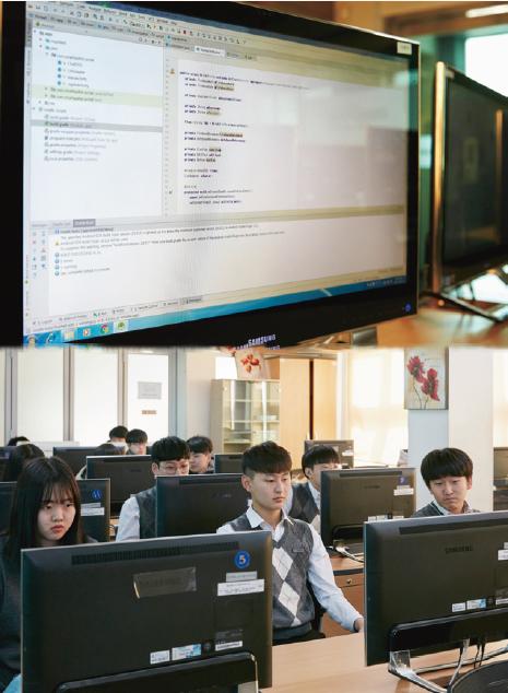공간정보 인재 양성의 요람, 서울디지텍고등학교에서 대한민