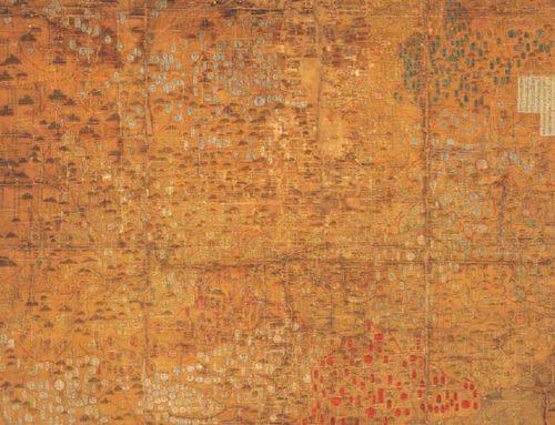 보물 재1590호로 지정된 화동고지도