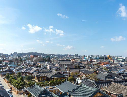 한국형 디지털 트윈을 꿈꾸는 한국국토정보공사