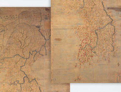 보물 제1538호, 동국대지도