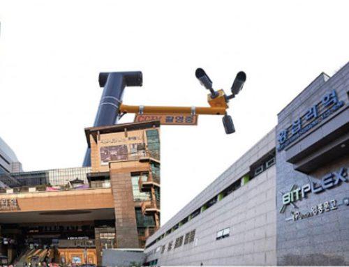 NOW: 위치정보 통합 시스템을 통해 스마트 안전지대로 탈바꿈, 서울 왕십리역 광장