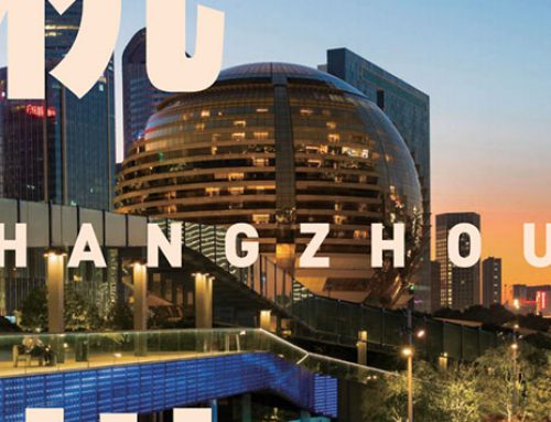 SMART CITY: 중국 최고에서 세계 최고를 향해, 중국 항저우