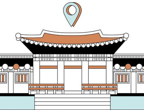 GOVERNMENT: 어제의 공간 속 역사를 발굴하고, 오늘의 공간 속 내일을 발견한다